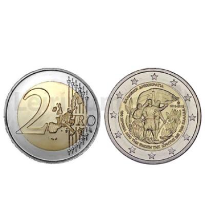 2 Euros 100 Anos Unificação de Creta Grécia 2013