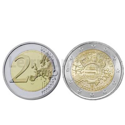 2 Euros 10 Aniversário da Moeda Euro França 2012