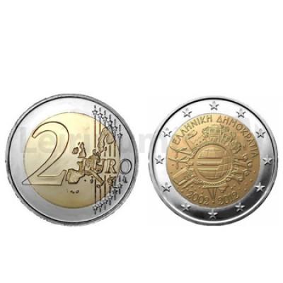 2 Euros 10 Aniversário da Moeda Euro Grécia 2012