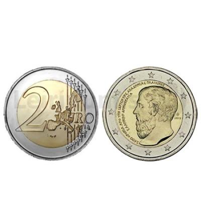 2 Euros 2400 Anos da Academia de Platão Grécia 2013