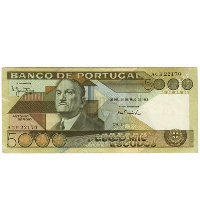 5000 Escudos - Portugal 24-5-1983 Bela