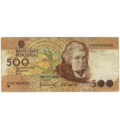 500 Escudos - Portugal 1987-94 Bela