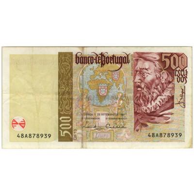 500 Escudos - Portugal 11-9-1997 Bela