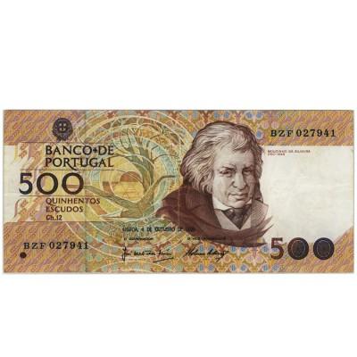500 Escudos - Portugal 4-10-1989 Bela