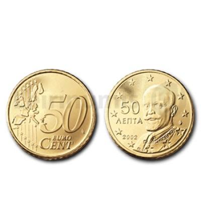 50 Centimos - Grecia 2002