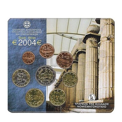 BNC - Grécia 2004