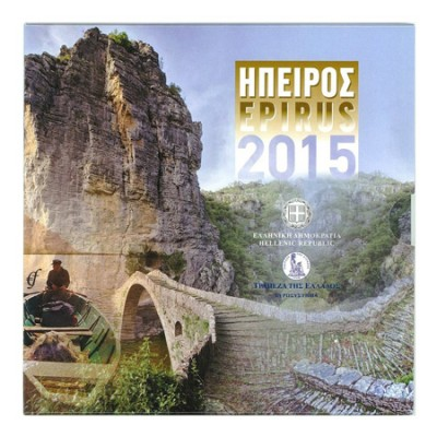 BNC - Grécia 2015