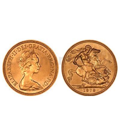 Libra Ouro Isabel II Jubileu