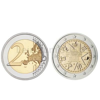 Moeda 2 Euros 150 Anos da Unificação das Ilhas Jónicas Grécia 2014
