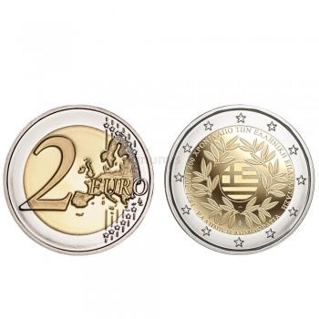 Moeda 2 Euros 200º Aniversário da Revolução Grécia 2021