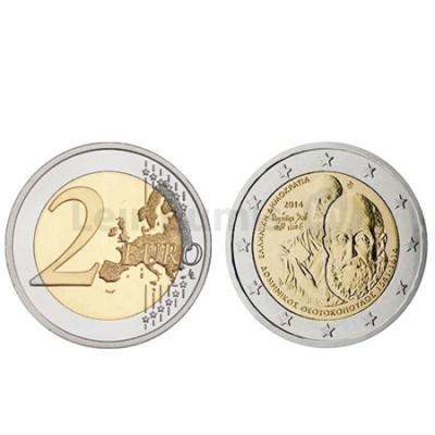 Moeda 2 Euros 400 Anos da morte de Domenikos Theotokopoulos Grécia 2014