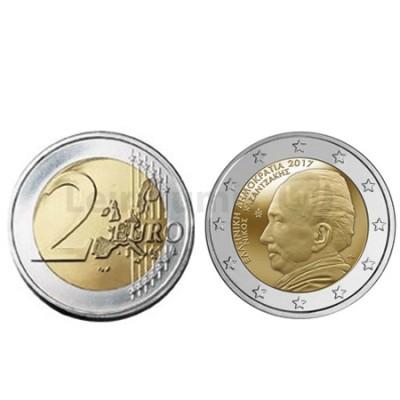 Moeda 2 Euros 60º Aniversário de Nikos Kazantzakis - Grécia 2017