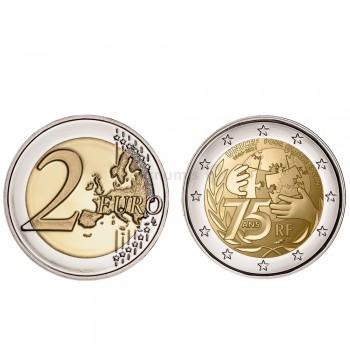 Moeda 2 Euros 75º Aniversário da Unicef França 2021