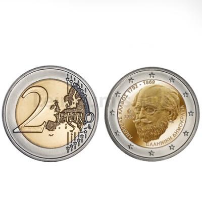 Moeda 2 Euros Andreas Kalvos Grécia 2019
