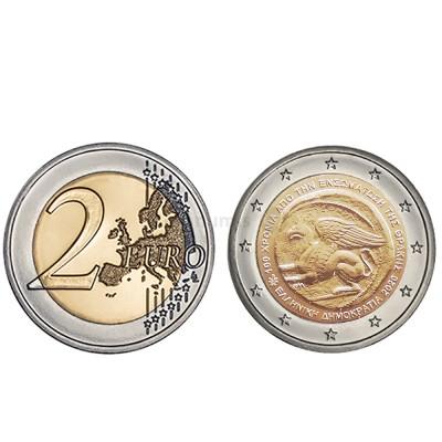 Moeda 2 Euros Centenário Unificação de Trácia Grécia 2020