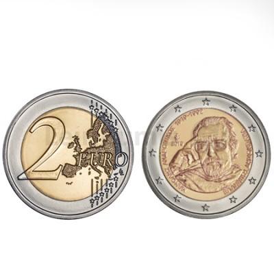 Moeda 2 Euros Manolis Andronicos Grécia 2019