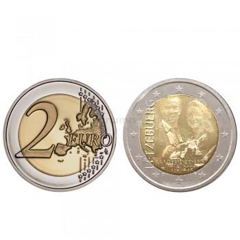 Moeda 2 Euro Nascimento Grão Duque Carlos Luxemburgo 2020 holograma