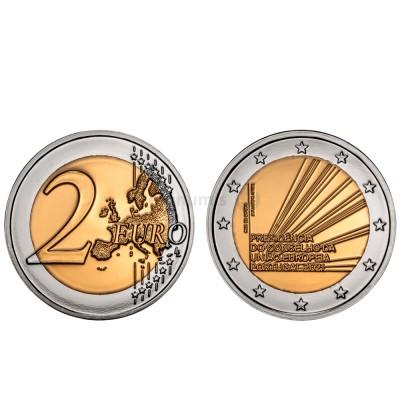 Moeda 2 Euros Presidência Portuguesa da União Europeia Portugal 2021 BNC