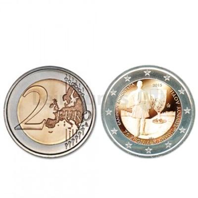 Moeda 2 Euros Louis Spyridon - Grécia 2015